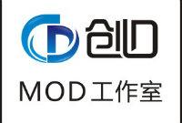 创DMoD工作室