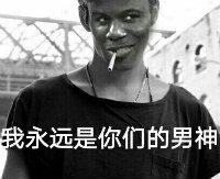 三国战记丶孙越
