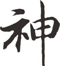 大神KOR