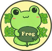 青蛙魔教萌萌哒教主
