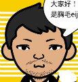 一Eiji一
