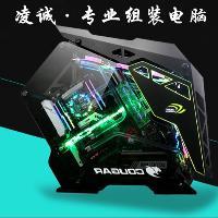 凌诚组装电脑装机
