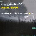 华哥传媒丶轩辕