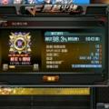 华哥传媒丶凯皇