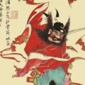 龍丶火龙王