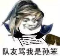 moyun摩云