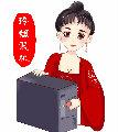 长沙玲姐攒机