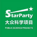 StarParty大众科学项目