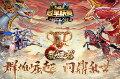 斗鱼腾讯游戏频道