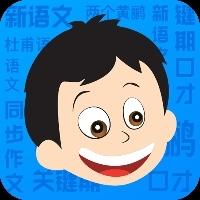 马小哈语文