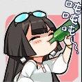 阿姨爱喝酒吖