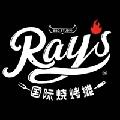 燕子堡BBQ学徒Ray
