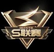 QQ飞车手游官方直播间