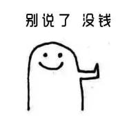 刘妙媛不是六秒缘ya